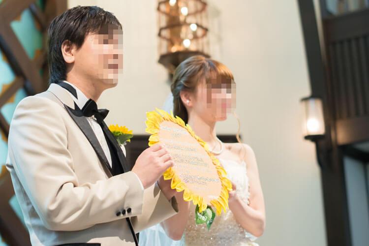 フォーチュンガーデン京都の結婚式費用
