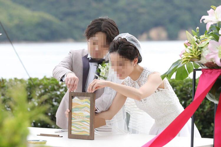 グランドプリンスホテル広島の結婚式口コミ